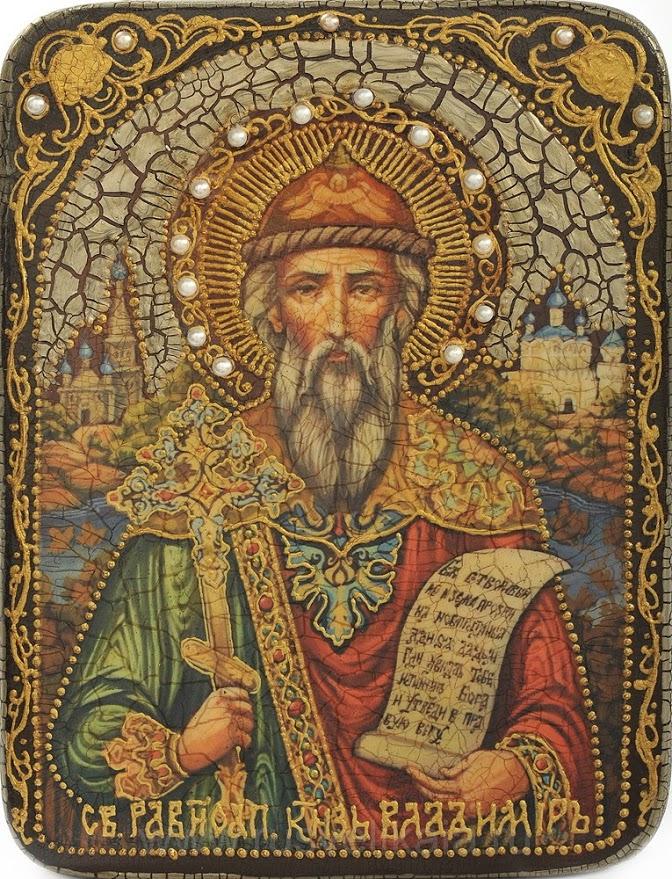 Князь владимир картинки фото, поздравлением крещение господне