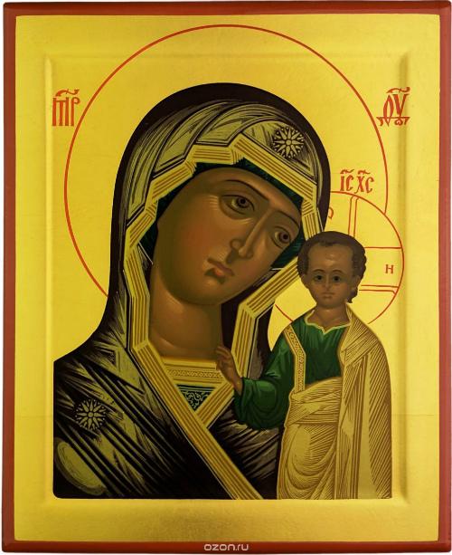 молитвы о дочери