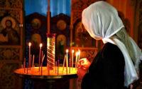 молитвы о замужестве