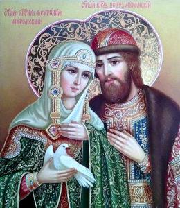 Молитва на счастливое супружество