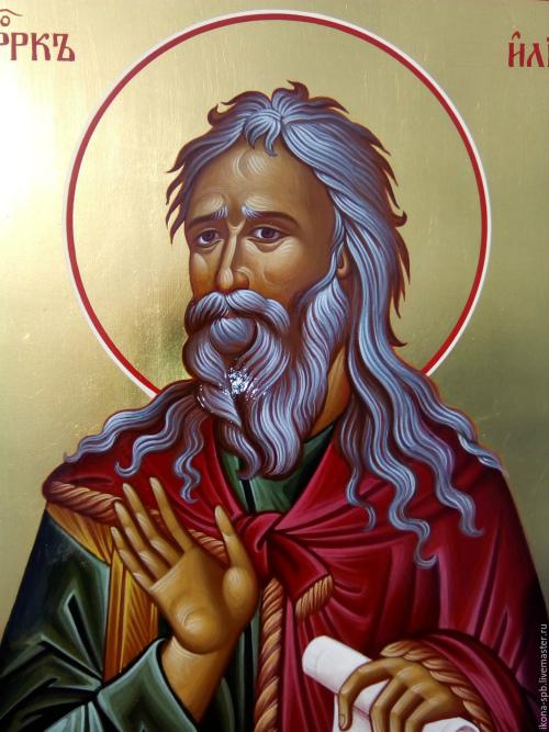 Молитва пророку Илье