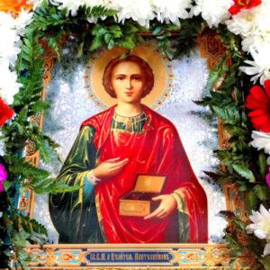 Молитва Пантелеймону целителю: об исцелении и выздоровлении, о здравии, правила молитвенного чтения, чудеса святого после его смерти