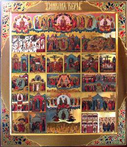 Православный символ веры молитва верую
